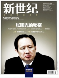 Caixin magazine cover, 2011, with railways minister Zhang Shugang on the cover.