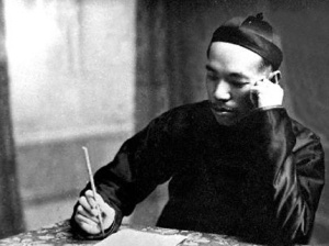 Liang Qichao founded the newspaper Shibao in Shanghai in 1904